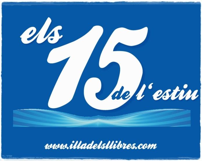 Logo-els-15-de-lestiu-3
